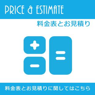 price_tp